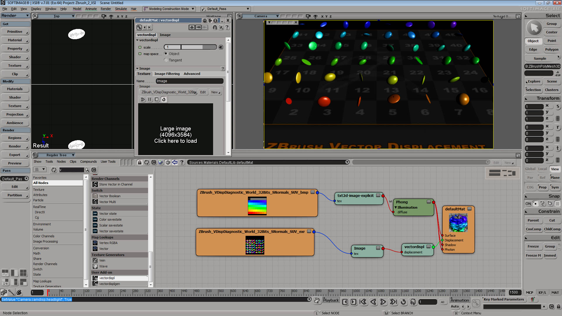 XSI Screenshot Vector Displacement File